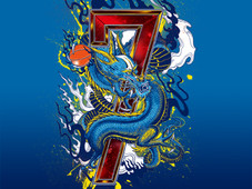 Dragon #7 T-Shirt Design by