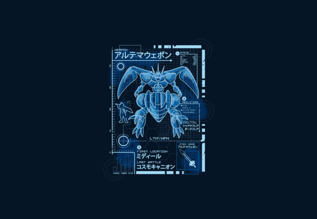 Ultimate Blueprint  Artwork