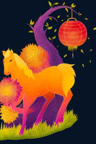 Year of the Horse / 2014