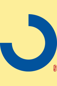 Back to basics_Circle -90 (Blue)