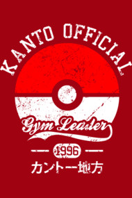 Kanto official - Gym leader