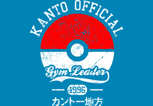 Kanto official - Gym leader  Artwork