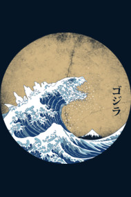 Hokusai Gojira - Vintage Version