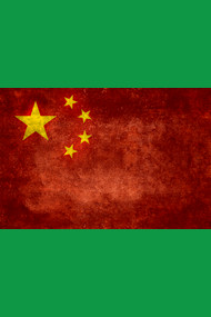 National flag of the People's Republic of China, vintage retro s