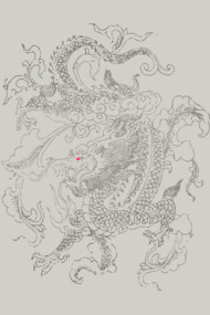 Vintage Chinese Dragon