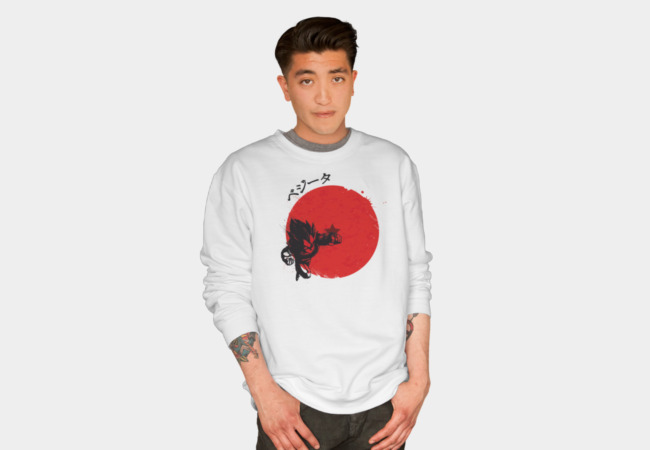 Red Sun #1 Sweatshirt - Design By Humans
