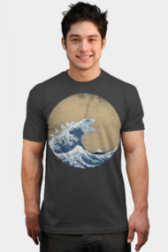 Hokusai - Vintage Version